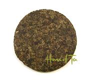 2009 Aged Oolong Pressed 100 gram